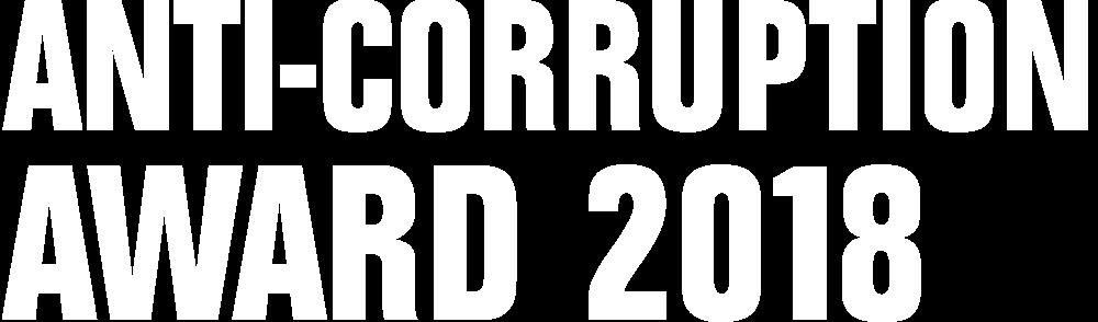 Anti-Corruption Award 2018