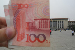 Picture of renminbi