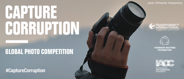 Capture Corruption, 2015 photo competition banner